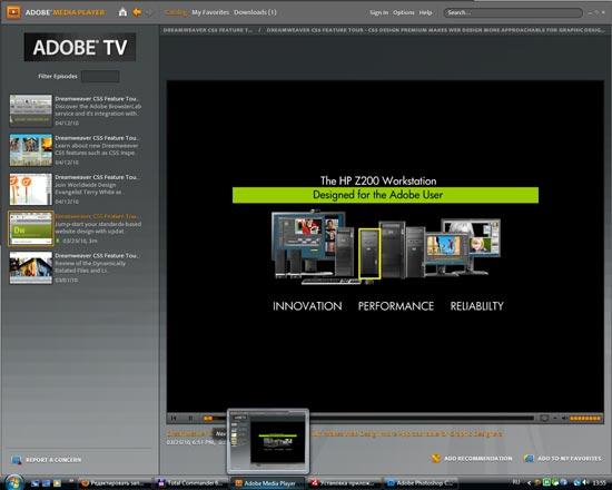 Просмотр видео-уроков по Photoshop, Flash, Dreamweaver в Adobe Media Player