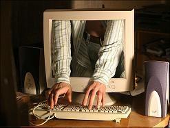 Как подключиться к  чужому компьютеру через Интернет