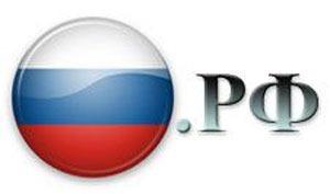 Список свободных доменов РФ