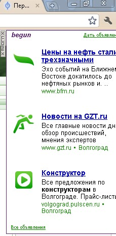 реклама на сайте юкоз