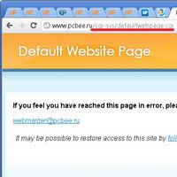 cgi-sys/defaultwebpage.cgi - решение проблемы после переноса сайта на другой хостинг
