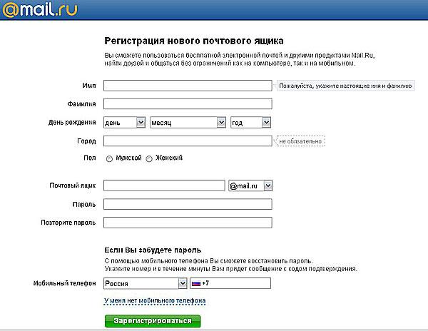 После входа во вкладку учетные записи электронной почты, нажмите настроить почтовый клиент