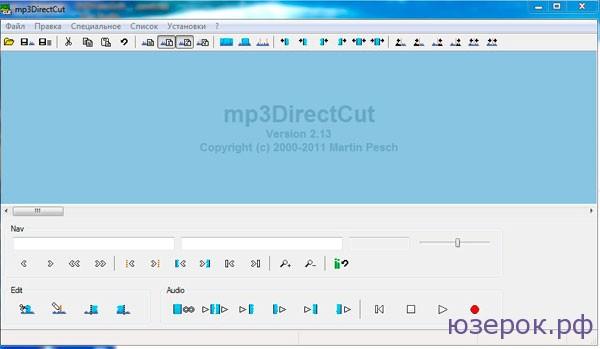 программа для обрезки музыки MP3DirectCu