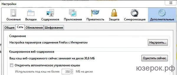 Mozilla--Firefox
