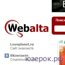 ScreenHunter_71 Feb. 13 22.52