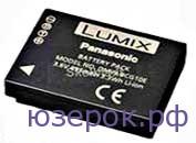 Li-Ion для Lumix