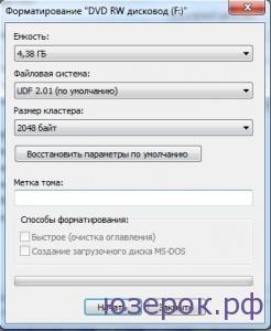 настройка форматирования