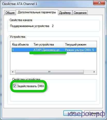 DVD_privod_2