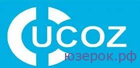 Создание сайта на Юкоз