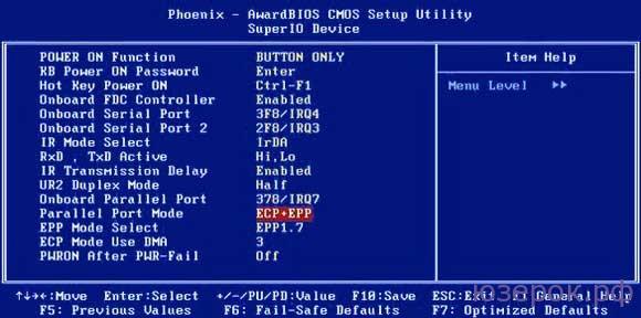 Настройка LPT портов в  BIOS