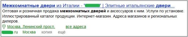 kak-uvelichit-trafik-na-sayt-1-600x120.j