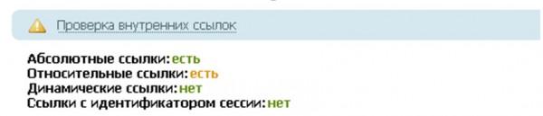 kak-uvelichit-trafik-na-sayt-7-600x129.j