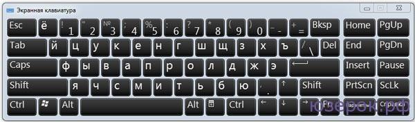 Виртуальная клавиатура Windows 7