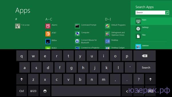 Как включить экранную клавиатуру Windows 8
