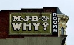 Первая в мире тизерная реклама