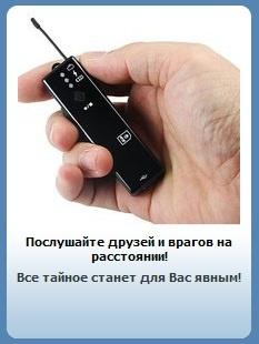 Ещё один пример тизерной  рекламы