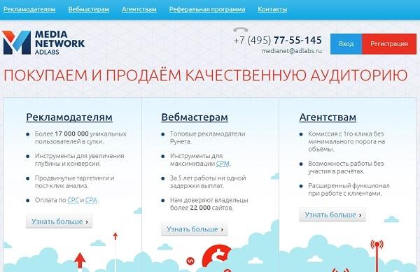 Тизерная сеть Media Network Adwals