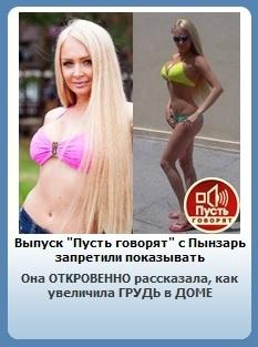 Очень часто щелкают по рекламе с девахами