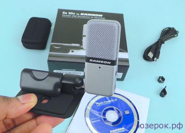 Комплектация микрофона Samson Go Mic