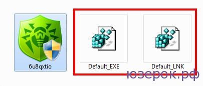 Все файлы открываются одной программой
