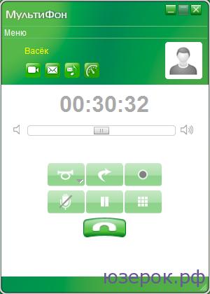 Длительность звонка составила чуть больше 30 минут