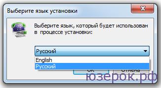 Вместо русского языка можно выбрать английский выбрав его из выпадающего меню