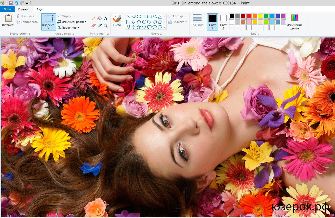 как поменять разрешение фотографии в paint
