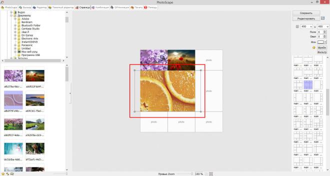 Как сделать photoscape