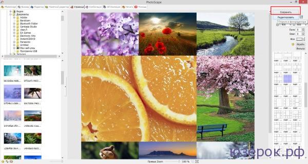 Как создать коллаж в photoscape