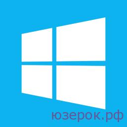 Как открыть Paint в Windows 8