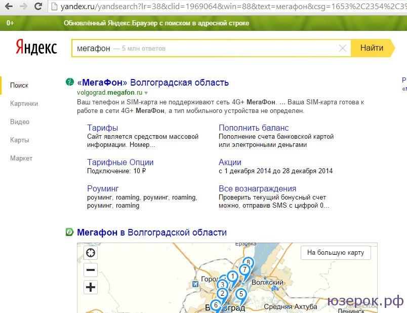 sms знакомства с женщинами украины