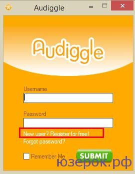 """Нажимаем на """"New user? Register for free!"""""""