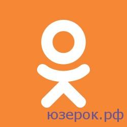Как в Одноклассниках удалить фото