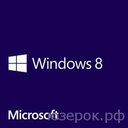Как зайти в БИОС в Windows 8