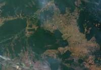 Программа Google Планета земля