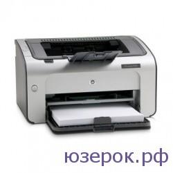 Как распечатать документ