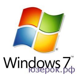 Папка Автозагрузка в Windows