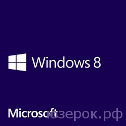 Как включить родительский контроль в Windows 8