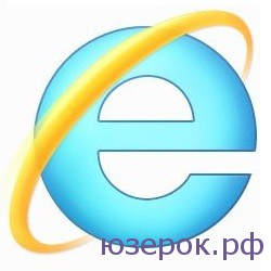 Как посмотреть историю Internet Explorer