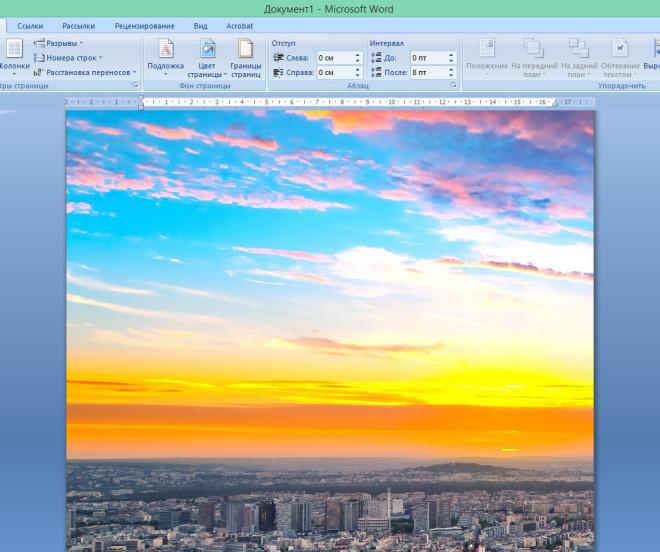 Как сделать фон в ворде из картинки - Savvinka.ru