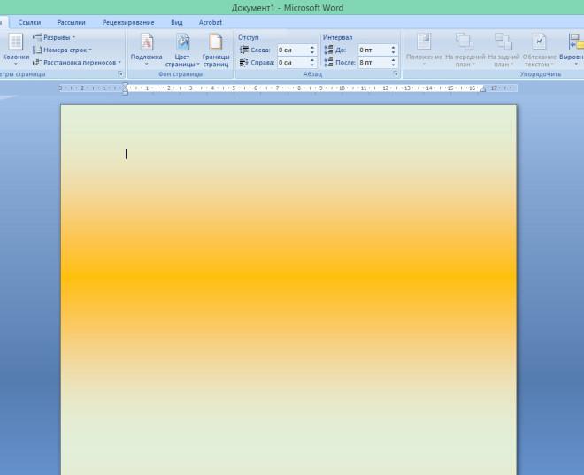 Как сделать фон картинкой в ворде на всю страницу