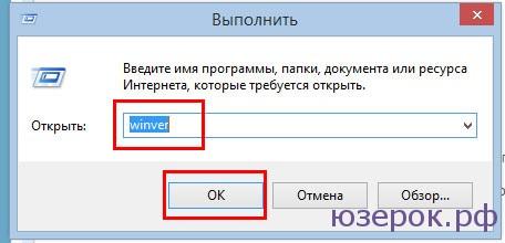 Команда для вызова окна с параметрами системы