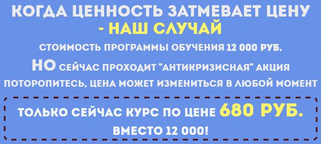 Лохотрон Станислав Бардов отзывы