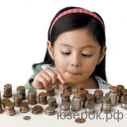 Богачи не хотят делиться деньгами с родными детьми