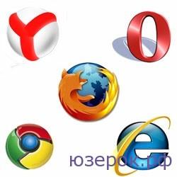 Какой браузер самый, самый лучший?