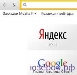 Экспорт закладок в Yandex Браузере