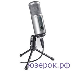 Дешевый USB микрофон Audio-Technica ATR2500-USB