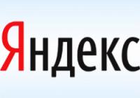 Переводчик в Яндекс браузере